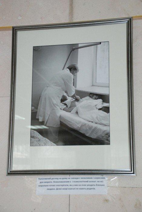 Сегодня в Николаевской библиотеке открылась фотовыставка «Один день неизлечимого больного» (ФОТО), фото-3