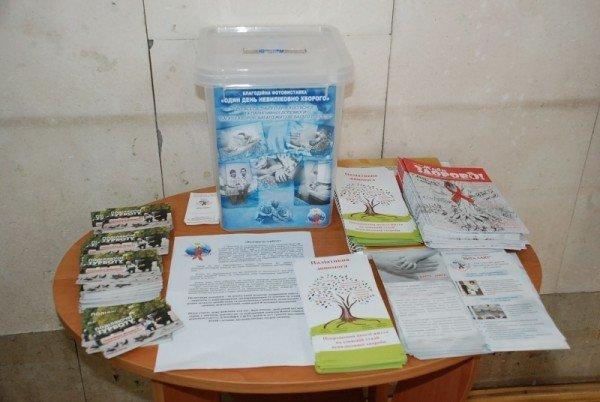 Сегодня в Николаевской библиотеке открылась фотовыставка «Один день неизлечимого больного» (ФОТО), фото-8