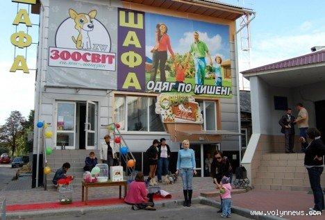 Україна Майбутнього долучилася до святкування Дня захисту тварин, фото-1