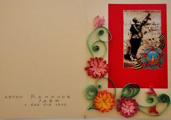 Крымская художница проведет бесплатные мастер-классы для детей (фото), фото-2