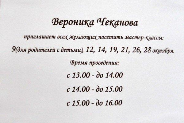 Крымская художница проведет бесплатные мастер-классы для детей (фото), фото-6
