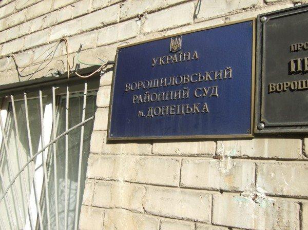 На заседание суда по делу организатора протестов против стройки Януковича в Донецке журналистов не пустили (фото), фото-1