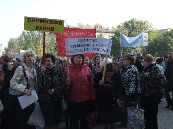 В Донецке профсоюзы провели митинг в честь Всемирного дня действий за достойный труд (фото), фото-2