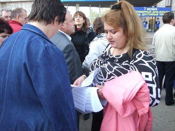 В Донецке профсоюзы провели митинг в честь Всемирного дня действий за достойный труд (фото), фото-4