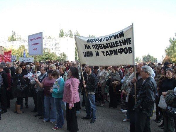 В Донецке профсоюзы провели митинг в честь Всемирного дня действий за достойный труд (фото), фото-5