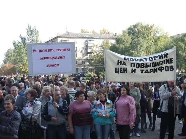 В Донецке профсоюзы провели митинг в честь Всемирного дня действий за достойный труд (фото), фото-6