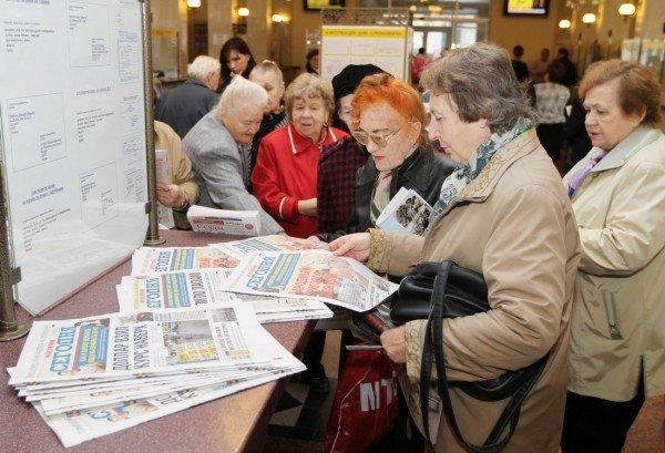 В Донецке отметили Всемирный день почты (фото), фото-2