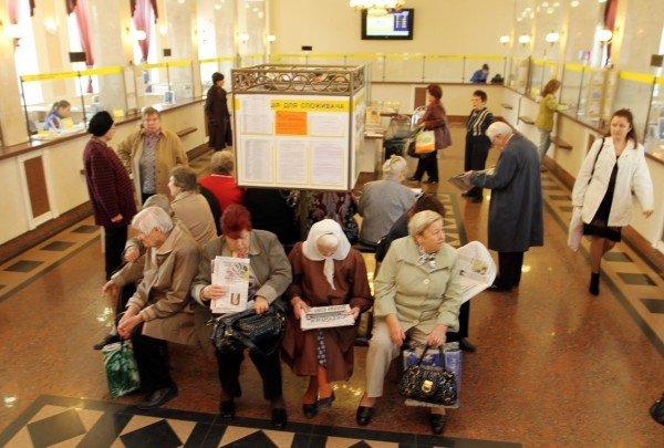 В Донецке отметили Всемирный день почты (фото), фото-3