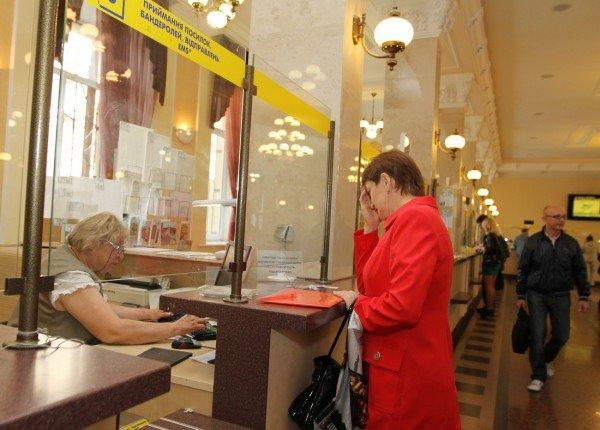 В Донецке отметили Всемирный день почты (фото), фото-4