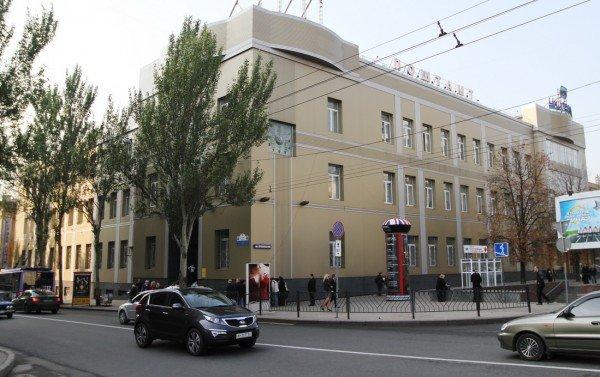 В Донецке отметили Всемирный день почты (фото), фото-5
