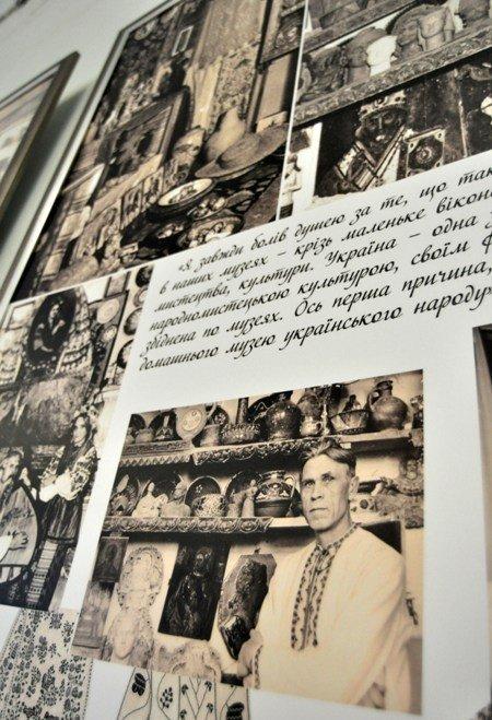 В Симферополе открылась выставка памяти Ивана Гончара (фото), фото-4