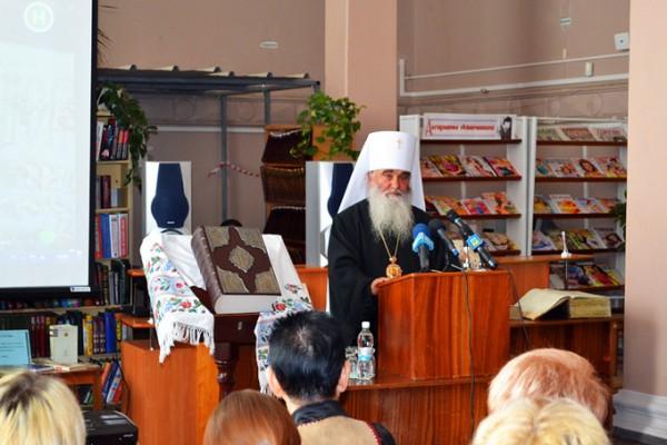 В Николаеве презентовали факсимильное издание Пересопницкого Евангелия  (ФОТО), фото-5