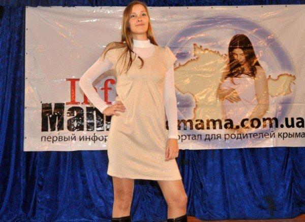 Симферопольским мамочкам презентовали необычную куртку со вшитым слингом (фото), фото-4