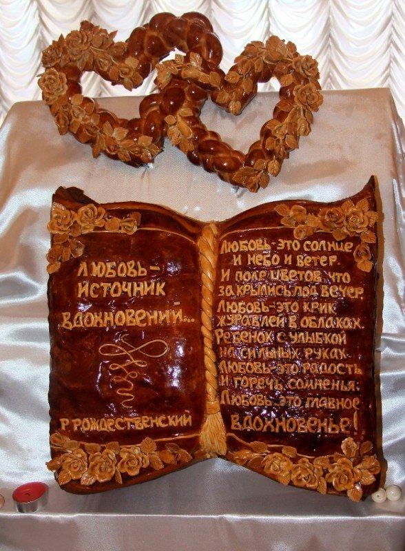 В Донецке  выбрали «Каравай-2011» и «Торт-2011» (фото), фото-1