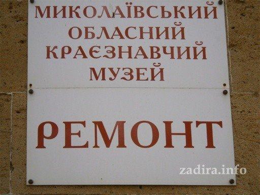 Краеведческий музей в Старофлотских казармах станет изюминкой Николаева (ФОТО), фото-2