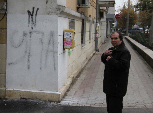 На стенах донецких домов сегодня появились надписи и символы Украинской повстанческой армии (фото), фото-1