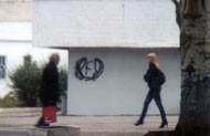 Улицу в центре Донецка студенты «переименовали» в улицу «Героев УПА» (фото), фото-2