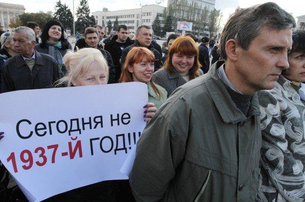 В Донецке началась акция «Украина против Януковича!» (фото), фото-2