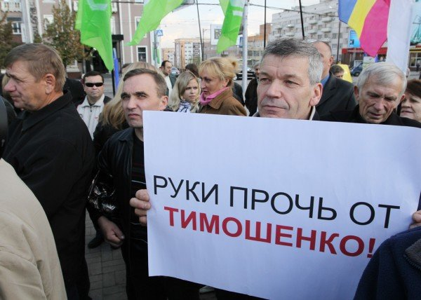 В Донецке началась акция «Украина против Януковича!» (фото), фото-3