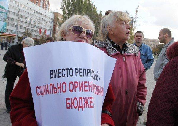 В Донецке началась акция «Украина против Януковича!» (фото), фото-4