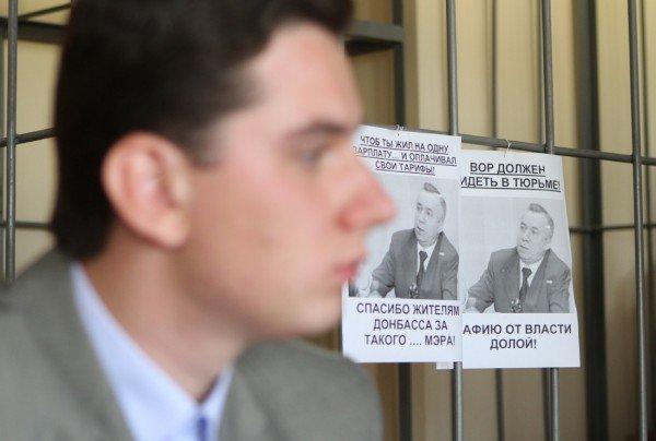 По иску о незаконности повышении тарифов  донецкий судья  принял два взаимоисключающих решения (фото), фото-3