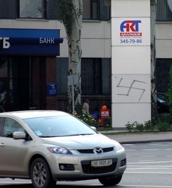 В центре Донецка фасад дома разрисовали свастикой (фото), фото-1