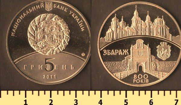 Нацбанк  випускає ювілейну монету до 800-річчя Збаража, фото-1