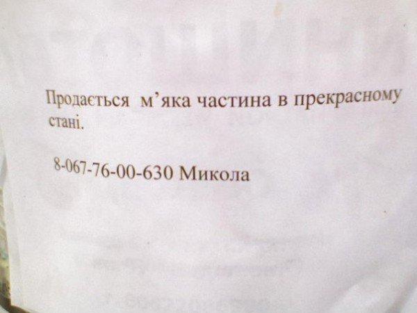 Дивовижі на вулицях Тернополя, фото-4