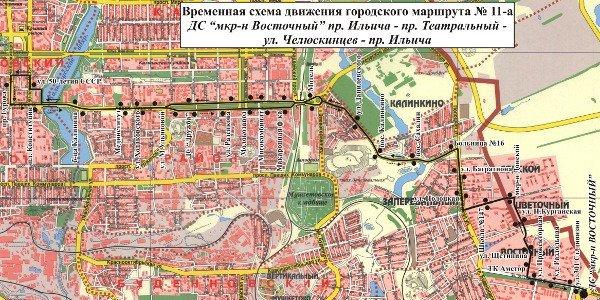 Изменены схемы движения трех популярных донецких маршрутов (новые схемы движения), фото-2