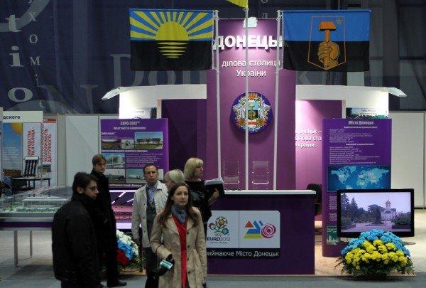 Андрей Шишацкий скрывает программу пребывания Медведева в Донецке (фото), фото-9