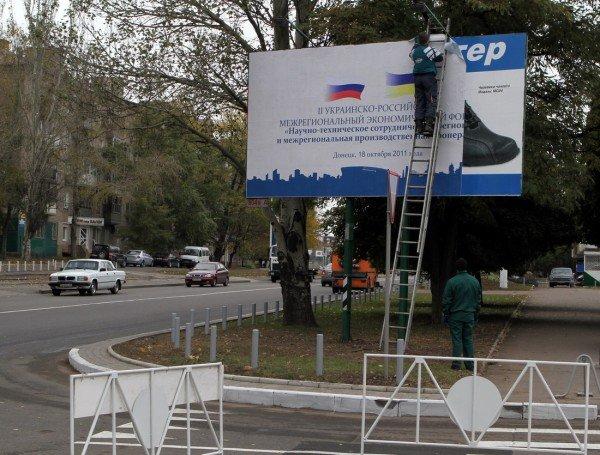 Андрей Шишацкий скрывает программу пребывания Медведева в Донецке (фото), фото-10