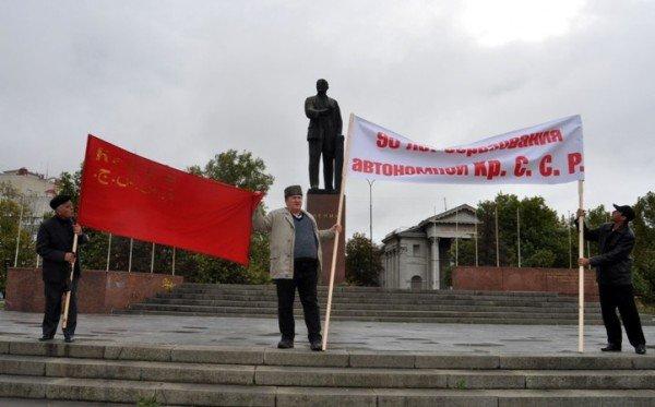 От властей Крыма требуют вернуть всех крымских татар с мест депортации (фото), фото-1