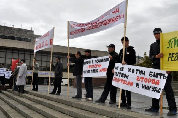 От властей Крыма требуют вернуть всех крымских татар с мест депортации (фото), фото-6