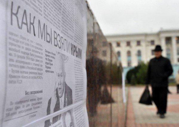 От властей Крыма требуют вернуть всех крымских татар с мест депортации (фото), фото-3