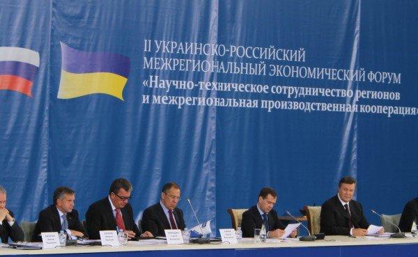 Янукович и Медведев в Донецке – много шума и ничего? (фото), фото-1
