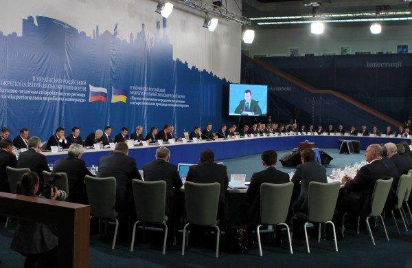 Янукович и Медведев в Донецке – много шума и ничего? (фото), фото-3