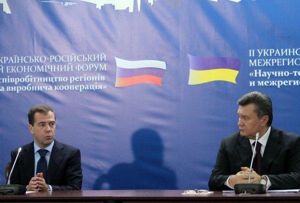 Янукович и Медведев в Донецке – много шума и ничего? (фото), фото-9