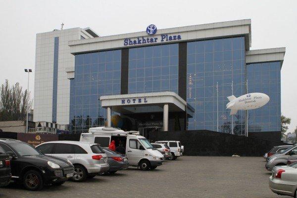 Борис Колесников открыл в Донецке отель «Шахтер Плаза» (фото), фото-1