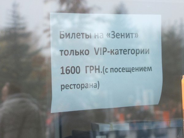 Пятитысячный десант из Питера высадился в Донецке (фото), фото-4