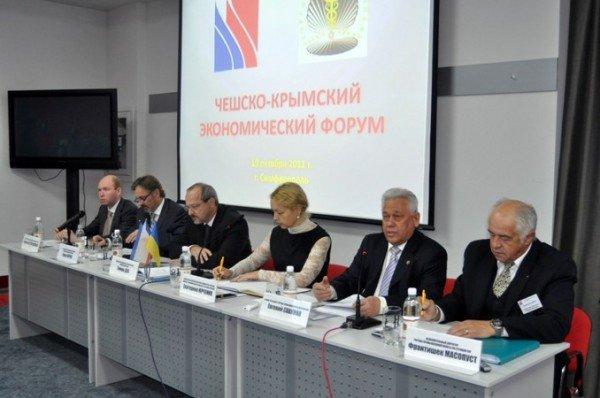 Чехи хотят сотрудничать с крымчанами (фото), фото-1