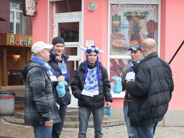 Фаны «Зенита» не торопятся уезжать из Донецка (фото), фото-1