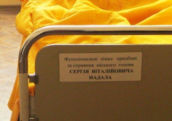 Вперше в Тернополі з'явилися хоспісні палати, фото-4
