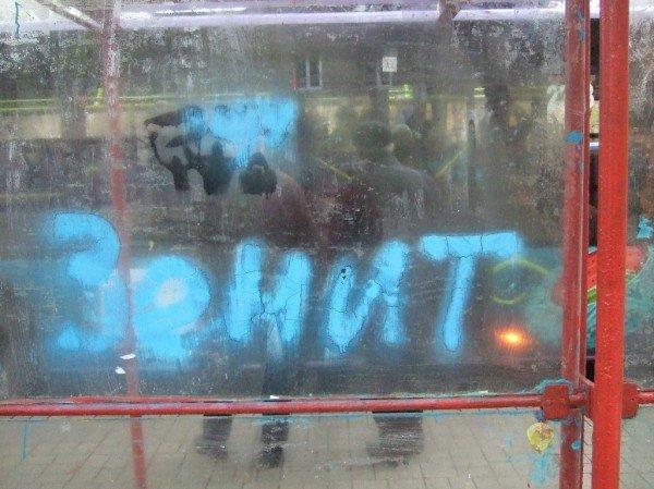 Фанаты «Зенита» «пометили» Донецк (фото), фото-2
