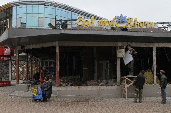 Возле донецкого железнодорожного вокзала начали сносить торговые павильоны (фото), фото-1