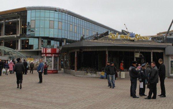 Возле донецкого железнодорожного вокзала начали сносить торговые павильоны (фото), фото-2