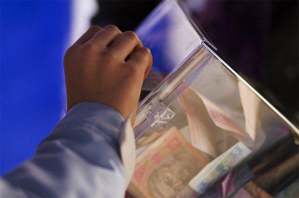 «КРОХА» измеряет доброту килограммами! (фото), фото-3
