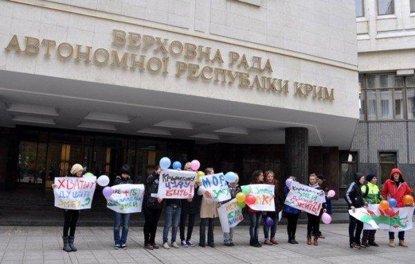 Властям Крыма предложили организовать поиски карадагского змея (фото), фото-4