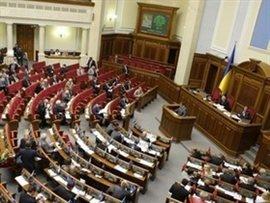 Законопроект про вибори зазнав змін, фото-1
