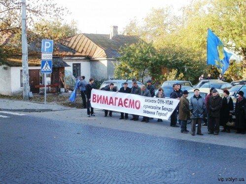 Луцькраду знову пікетують через Степана Бандеру (ФОТО), фото-2