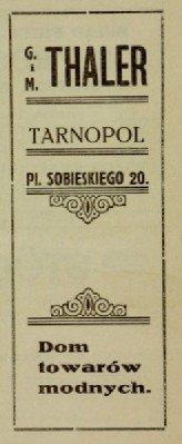 Крамнички старого Тернополя, фото-4